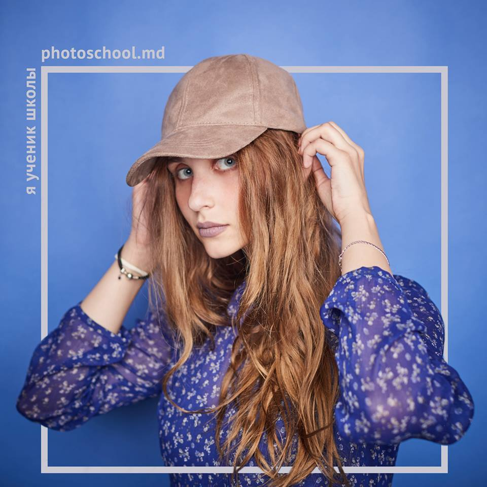 photoschool portraits 1