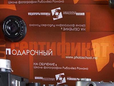 Подари любимой на 8 марта сертификат на обучение в фотошколе